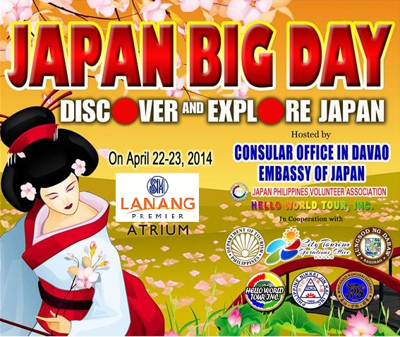 Japan Big Day Exhibit Poster