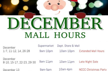 NCCC Mall Davao Christmas Holiday Mall Hours This December 2017